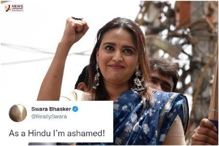 Swara Bhasker runs off at mouth; Says she's ashamed as a Hindu!