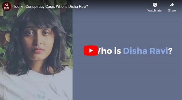 Disha Ravi_1H