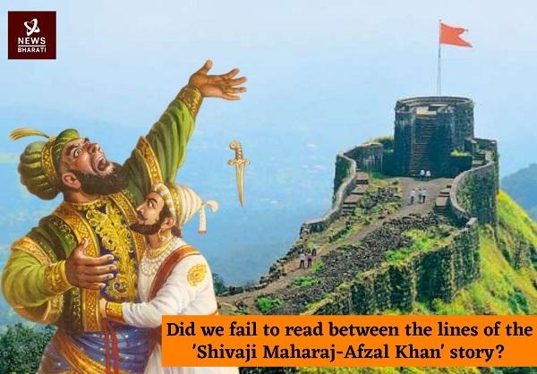 Shivaji4_1H x
