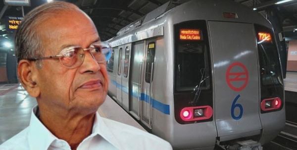 Metro man_1H