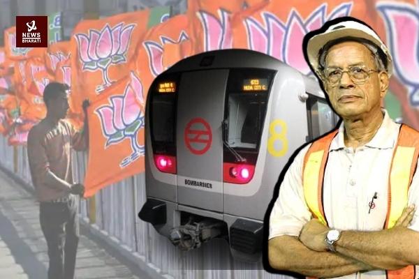 Newsbharati Metro man