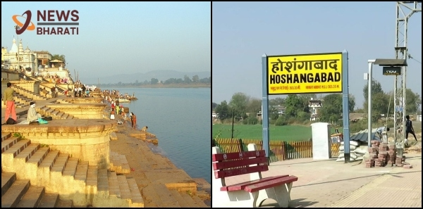 Newbharati Hoshangabad Narmadauram