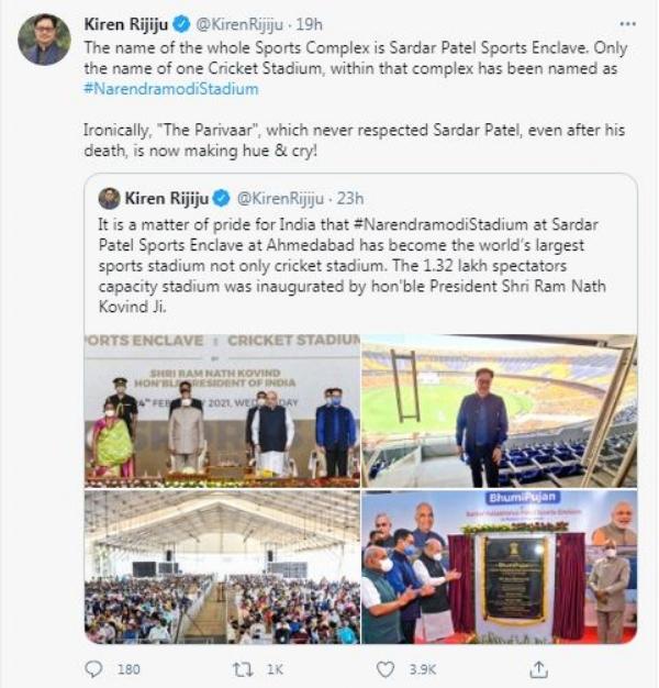 Narendra Modi stadium_1&n