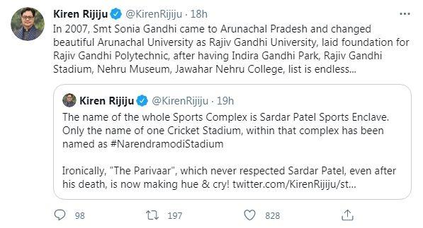 Narendra Modi stadium_2&n