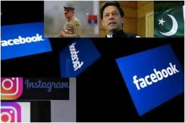 pakistan social media pro