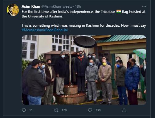 Kashmir _1H x
