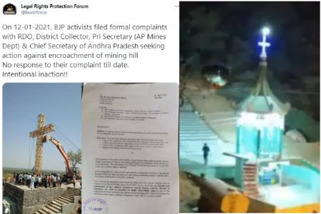 LRPF writes to Ministry of Mines on erection of Cross encroaching Mining Hill at Edlapadu, AP