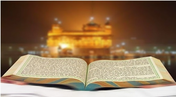 Punjab Guru Granth Sahib_