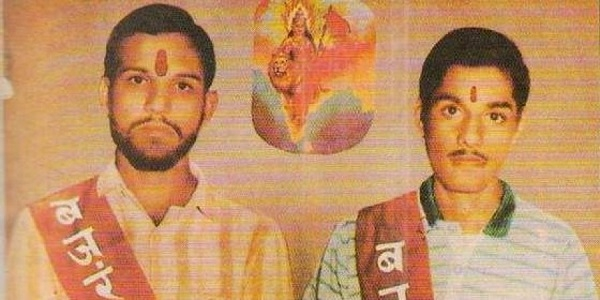 Kothari brothers Ram Mand