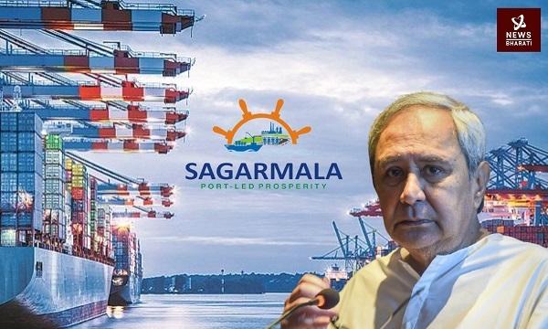 Sagarmala_1H