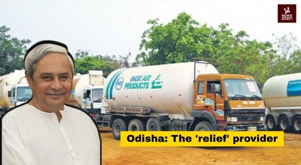 Odisha_1H x W
