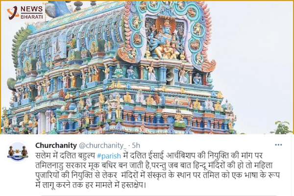 Women Priest in Temples_1