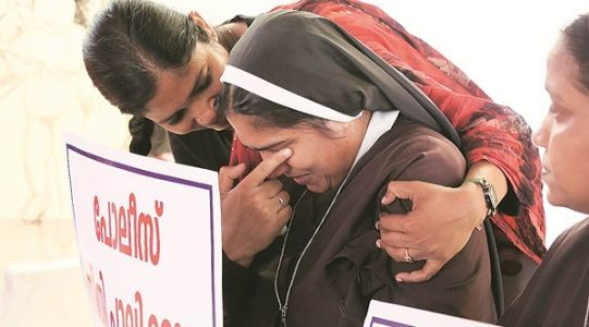 Kerala nun rape case: Vatican rejects third plea filed against expulsion of Sister Lucy