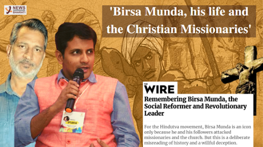 'Wire- the Liar'! Bhagwan Birsa Munda's acts had nothing to do with protecting Hinduism? Know the truth-