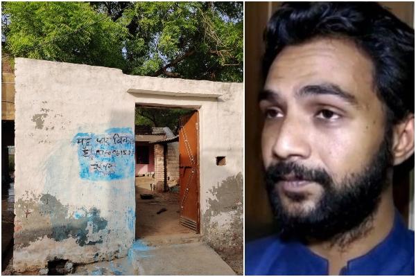 Dalit houses on sale in U