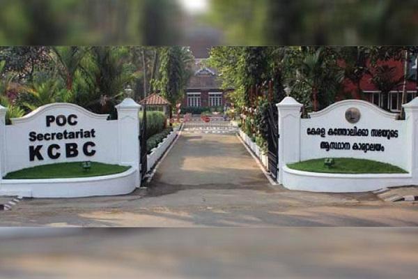 Kerala Catholic Bishops C