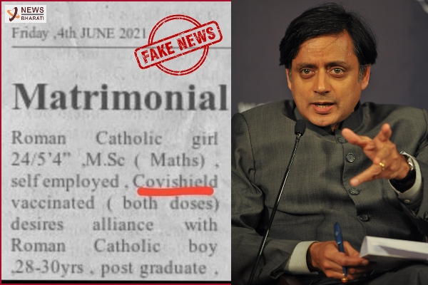 Shashi Tharoor_1&nb