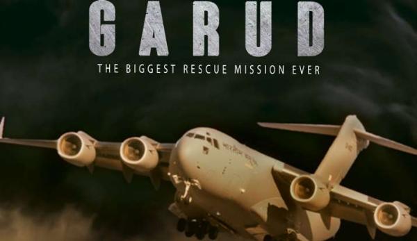 Garud _1H x W