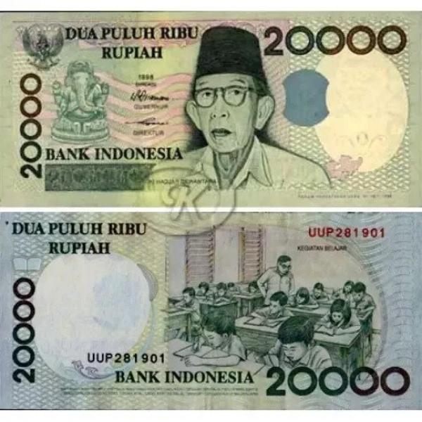 lord ganesha Indonesia_1&